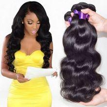 Human hair buy hair extensions wigs online jumia nigeria human hair 16quot natural colour pmusecretfo Choice Image