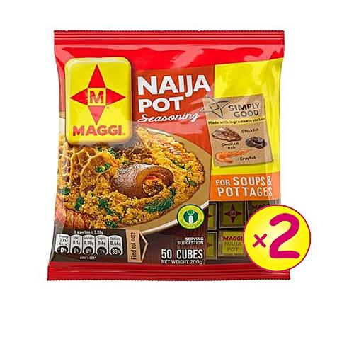 Maggi Naija Pot Seasoning - 50 Cubes (X 2)