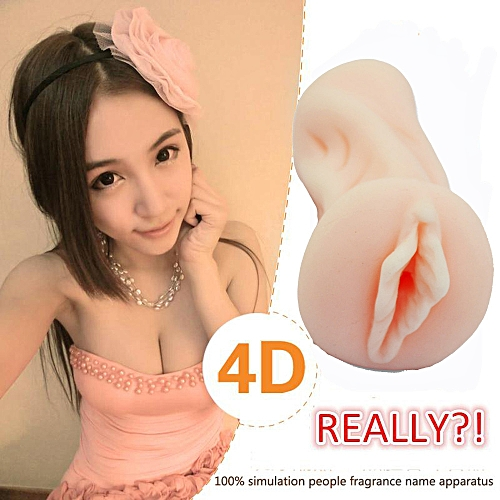 MYS 4D Male Masturbators Realistic Vagina Masturbation Sex Toy For ...