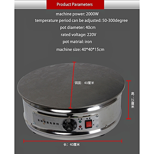 Commercial Electric Crepe Baking Pan Cake Machine Cereal Pancake Maker Stove
