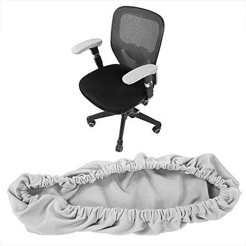 One Pair Elastic Stretchable Office Chair Armrest Covers Removable Computer Chair Arm Protector