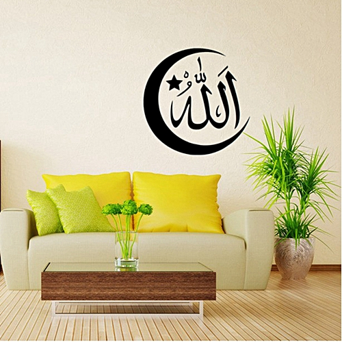 Vinyl Decal Wall Quote Sticker Inspiration Arabic Calligraphy Allah Muslim Islam