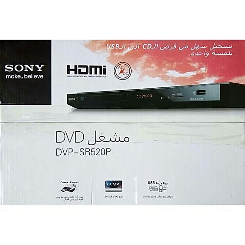 Sony Powerful DVD Player With HDMI USB & Mp3