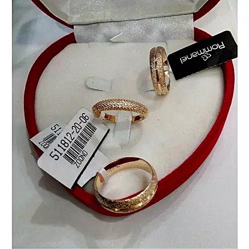 6a2b5d9ec37a3 Rommanel Wedding Ring Set , 18karat Gold Plated
