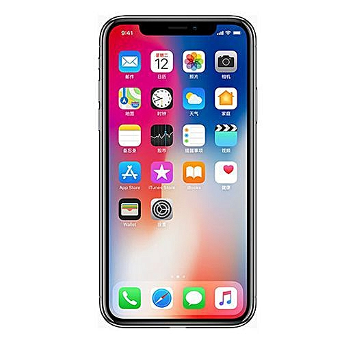 IPhone X 5.8-Inches Super AMOLED (3GB RAM, 256GB ROM)IOS 11(12MP+12MP)+7MP 4G LTE Smartphone-Grey