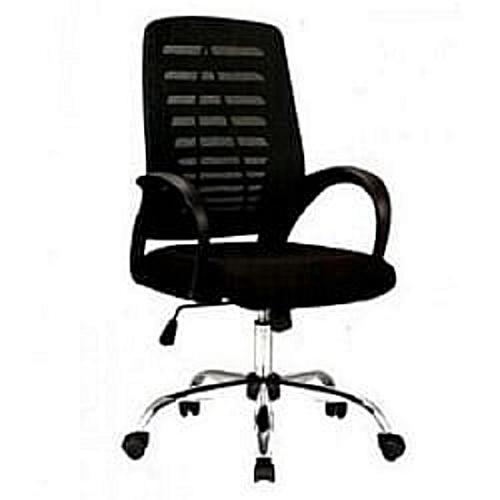 Swivel Net Chair
