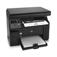 LaserJet M1132 MFP Printer