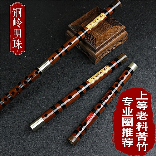 Copper Ling The Bright Pearl Is Professional To Give Musical Performance Bamboo Flute Musical Instrument Of D From Wood Refined Flute Upscale Bitterness Bamboo Whistle The Adult Test A Class Whistle