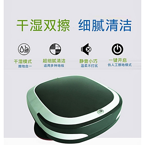 6 In 1 Smart Automatic Vacuum Cleaner Robot Robotic Floor Carpet Clean Sweeper