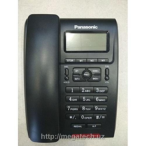 Panasonic KX-TSC7709CID Landline Telephone