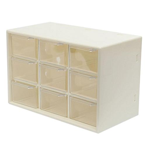 9 Lattice Portable Mini Desktop Drawer Cosmetic Jewelry Storage Box Random
