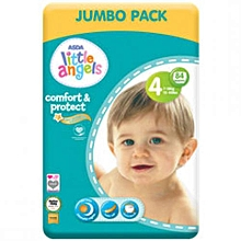 Peachy Buy Asda Baby Diapering Online Jumia Nigeria Gmtry Best Dining Table And Chair Ideas Images Gmtryco