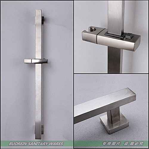 Stainless Steel Shower Lifter