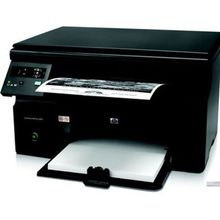 Laserjet 3 In 1 Black & White Printer