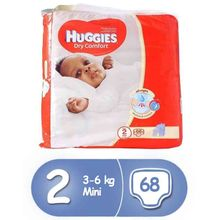 Dry Comfort Diapers, Size 2 (68 Count)