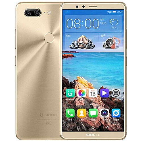 Gionee M7, 6GB RAM + 64GB ROM, 4000MAH, 6.01-inch, Fingerprint Identification (Gold)