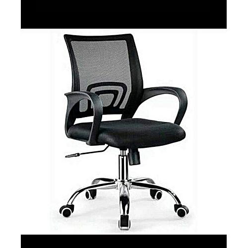 Office Net Chair - Black