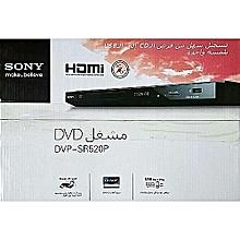 Sony Home Theatres & Audio Systems - Buy Online | Jumia Nigeria