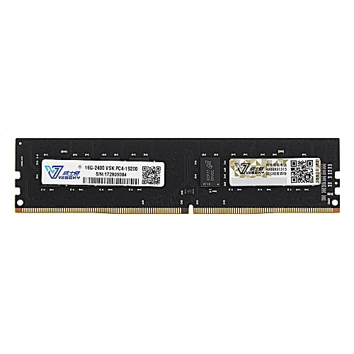 VASEKY DDR3 8G 1600Hz DDR4 8G 2400 16G 2400Hz Desktop Computer Memory