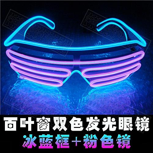 LED Glasses Flashing Eyeglass Wire Luminous Glowing Glasses