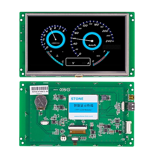7.0 Inch Programmable LCD Display Module With RS232/RS485