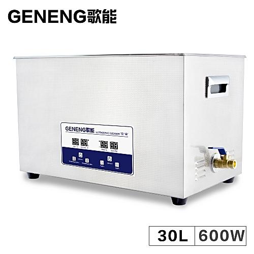 Industrial Ultrasonic Cleaner DigitalCleaning Machine