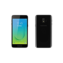 Buy Samsung J2 Core Smartphone Online in Nigeria | Jumia com ng