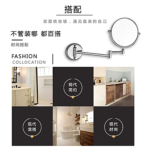 Bathroom Hardware Set Bathroom Wall Mount Makeup Mirror Foldable Swiveling Dual-side 3X Manifying Vanity Mirror Banheiros