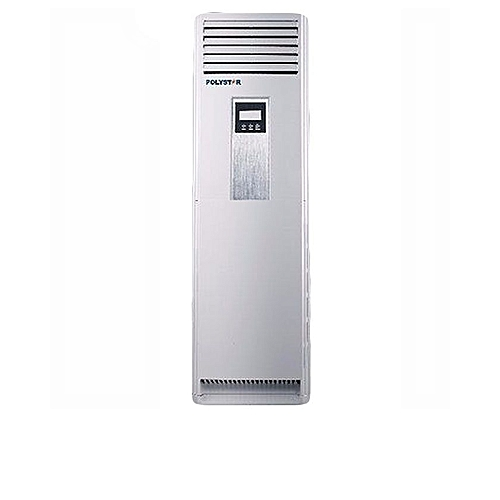 Floor Standing LED Air Conditioner - 2 Tons - PVF-202C