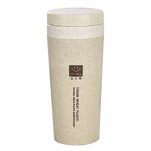 HOT Travel Mug Office Coffee Tea Water Bottle Cups Straw Wheat Plastlc Cup