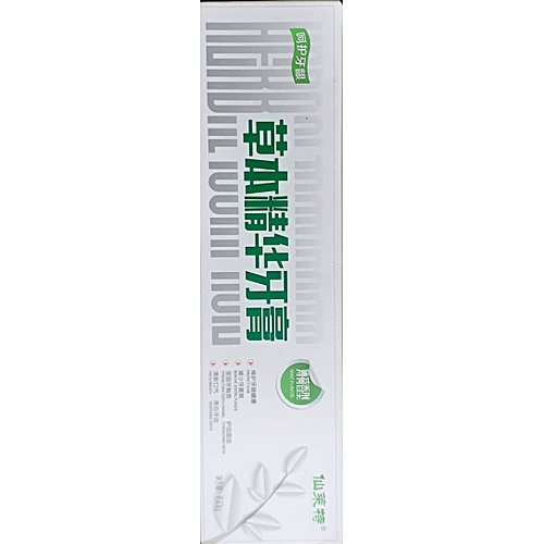 Norland Herbal Toothpaste - Mint 150g Effective For The Treatment Of Mouth Odour