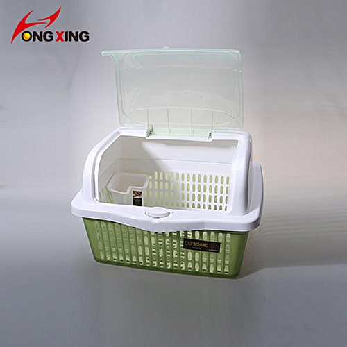 Plastic Dish Rack With Cover Lemon