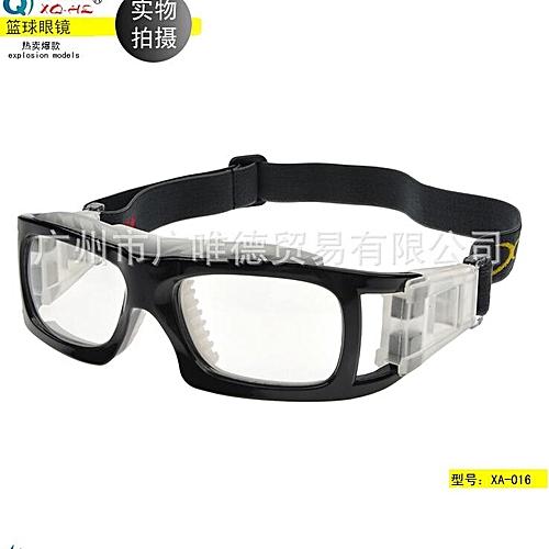 dae21ee05a6 Generic Basketball Glasses Sports Eyewear Eye Protection Equipment ...