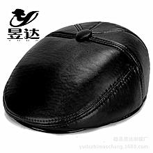 00ba7b9d Forward Cap Men Winter Casual Dad Cap PU Leather Warm O Hat
