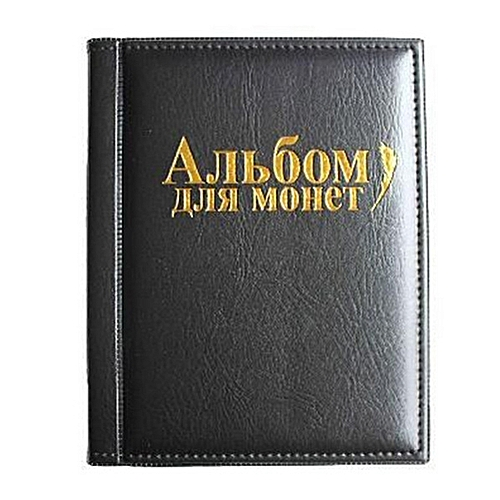 Generic 1pc PU Leather Russian Language Coin Album 10 Pages 250 Pockets Coin Collection Book Coin Holder  Color:Black