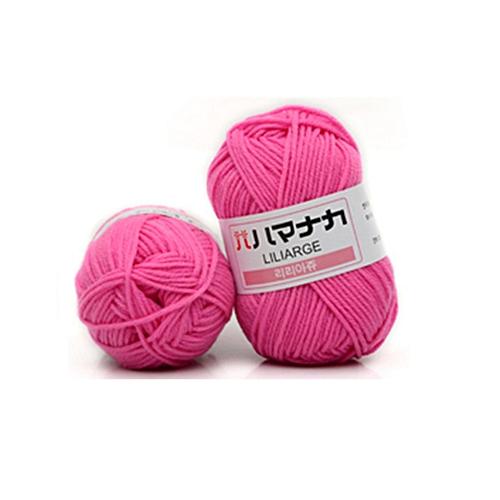 4 Shares Combed Milk Cotton Yarn Wool Blended Yarn Apparel Sewing Yarn Rose Powder