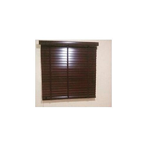 Coffee Brown Wooden Blinds