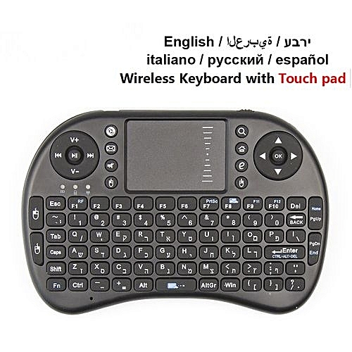 cadd05add74 Generic Wireless Keyboard, I8 Wireless Keyboard Russian Letters Air Mouse  Remote Control Touchpad For Android TV Box Notebook Tablet Pc(Black)