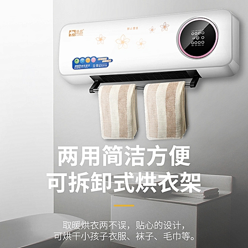 Heater Heating Air Conditioner Dehumidifier Drying