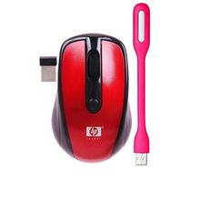Wireless Mouse With USB Lamp