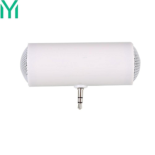 Hot 3.5mm Speaker Stereo Amplifier Loudspeaker For MP3 MP4 Player Mobile Phone (White) WOHOT