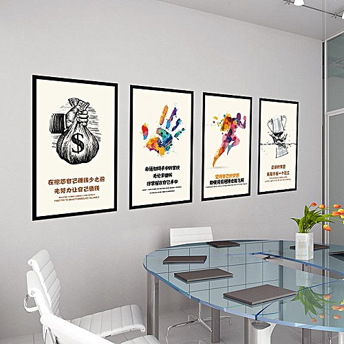 Inspiration Wall Stickers Office Background Wall Number Decoration Stickers Corporate Culture Wall 60 * 90CM