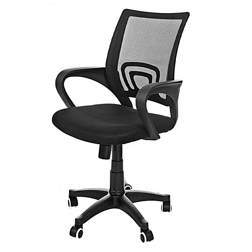 Mesh Ergonomic Office Swivel Chair