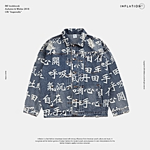 8f3e33d6541b 2018 Autumn And Winter New Chinese Style Printing Denim Men  039 s Jacket  Hole