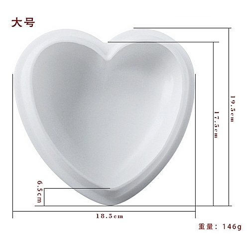 Mrosaa Silicone Molds Cake Decorating Baking Tools For 3D Heart Mold Cakes Dessert Pan