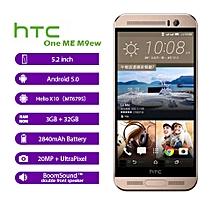 HTC One M9 | Buy HTC One M9 Online in Nigeria | Jumia