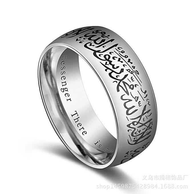 Fashion Muslim Stainless Steel Ring Women Men Islam Arabic God
