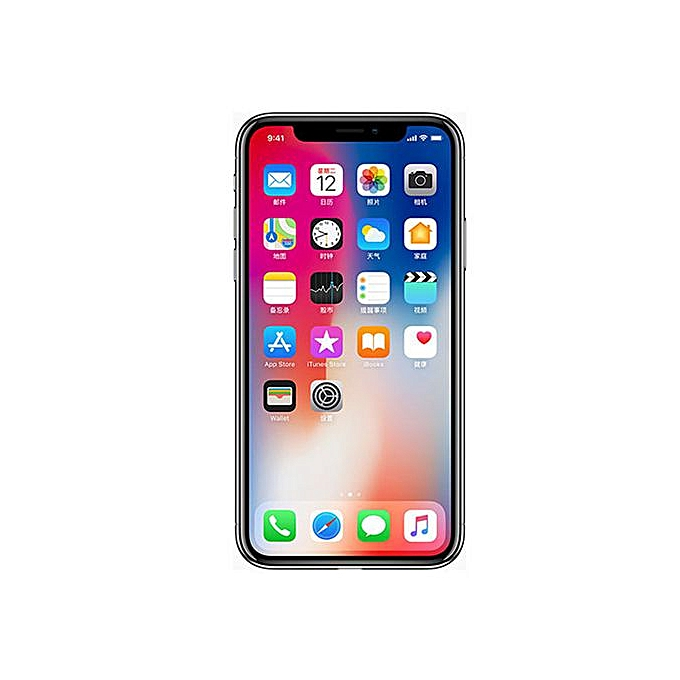 buy popular cee2e 160bc IPhone X 5.8-Inches Super AMOLED (3GB RAM, 64GB ROM)IOS 11(12MP+12MP)+7MP  4G LTE Smartphone-Grey