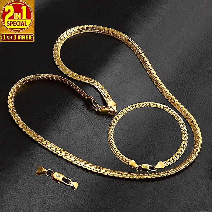 1c4965d88 Fashion Set Of 2 Gold Plated Necklace & Bracelet Accessories | Jumia ...