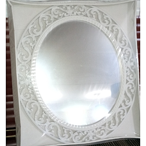 Oval White Reticulated Framed Wall Mirror